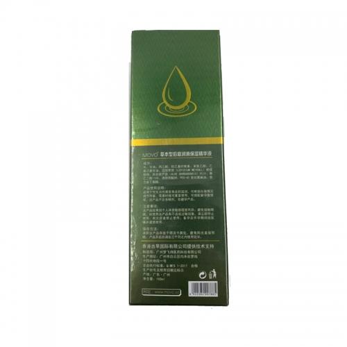 MOVO 草本型后庭润滑保湿精华液 100ml