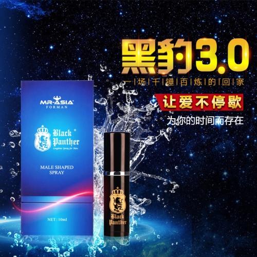 日本黑豹  3.0升级版亚洲先生延时喷剂 10ml