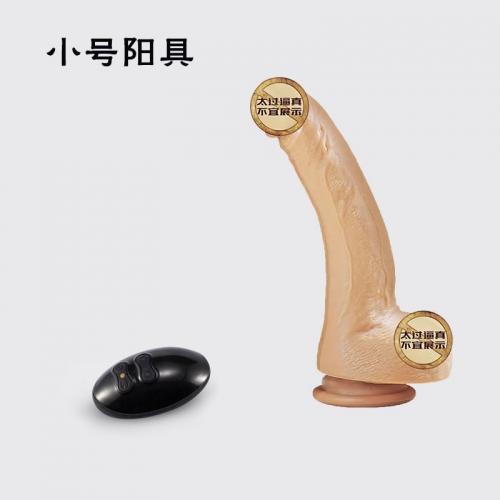 COC斯巴达之矛高端品质型仿真阳具