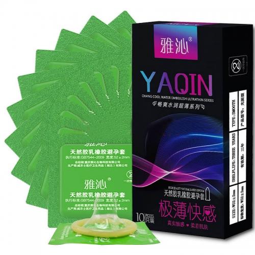 【每人限购1盒,多购无效】雅沁极薄快感避孕套 中号10只装