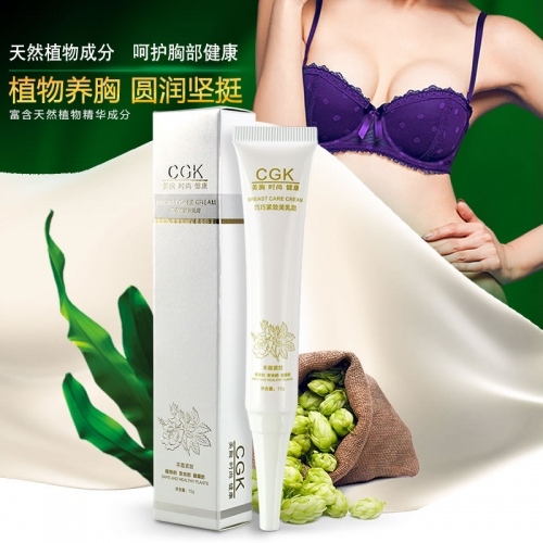 CGK 女用胸部滋养霜 健康美乳胸部按摩霜  15g