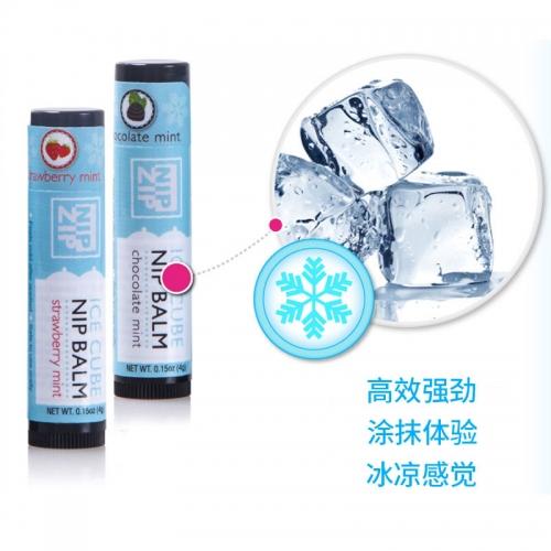 美国sensuva on乳头敏感刺激兴奋冰感按摩膏 4g