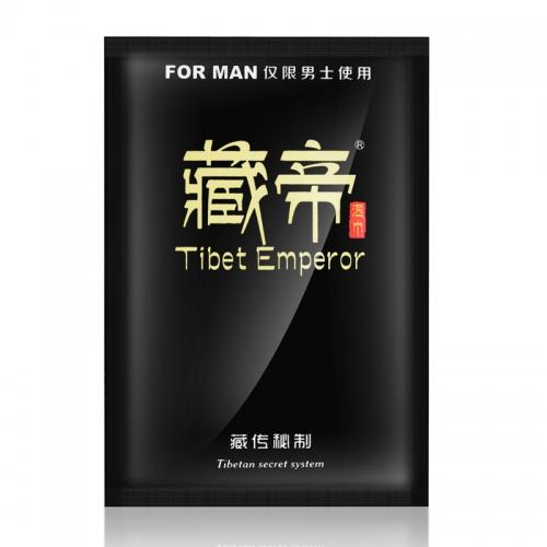 藏帝 植物萃取不麻 男士延时湿巾 10片装/盒