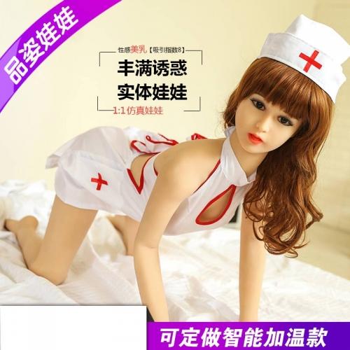 品姿 丰满小护士智能调温实体娃娃 143cm