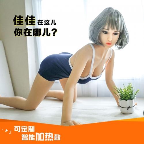 品姿 运动美女佳佳智能调温实体娃娃 156cm