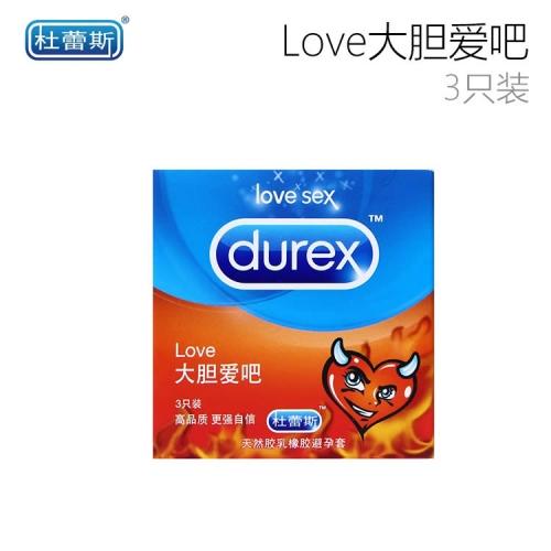 杜蕾斯 Love大胆爱吧避孕套 中号 3只装