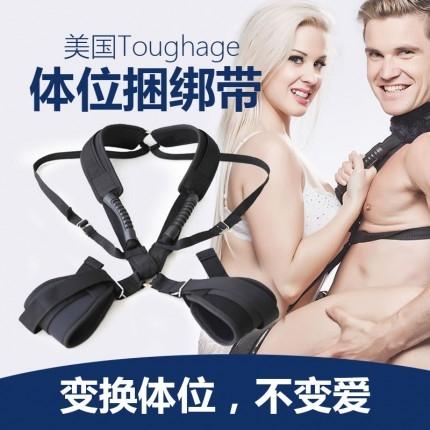 美國Toughage駭客 床上捆綁束縛套裝