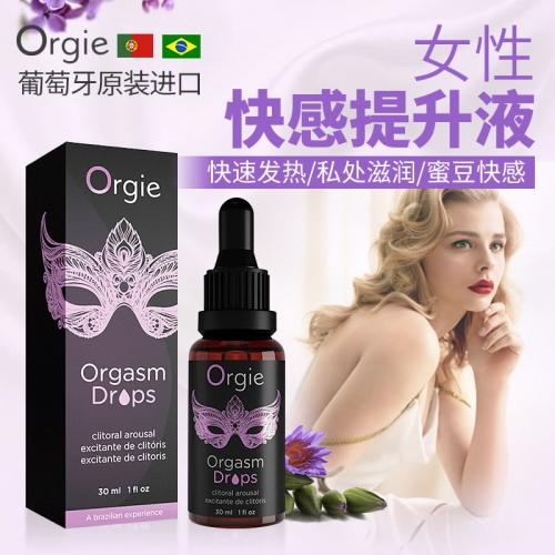 Orgie 葡萄牙女性快感增强液  30ml