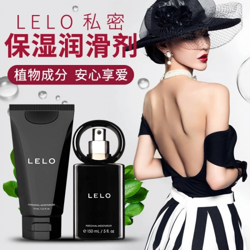 LELO   私密润滑保湿剂  75-150ml