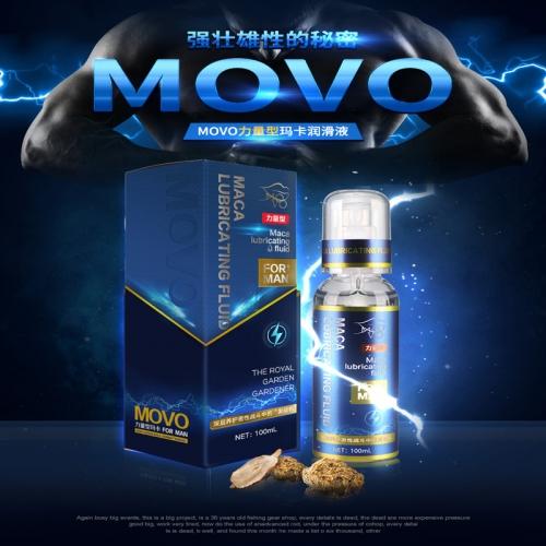 MOVO 男用力量型玛卡保湿情欲提升精华液 100ml