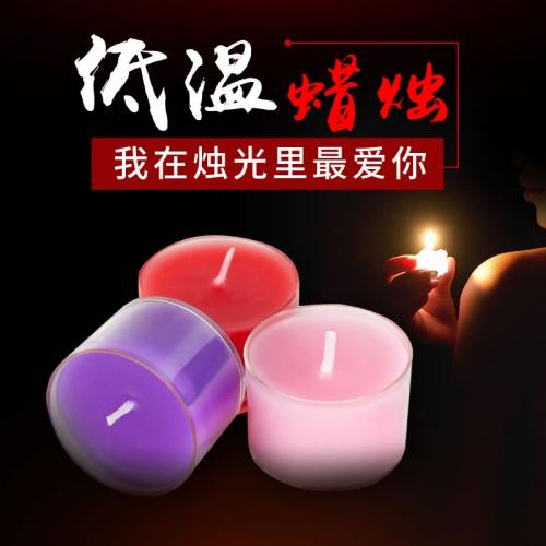 美加奴 芳香型低温蜡烛三支装