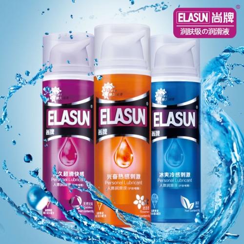 ELASUN尚牌持续快感润滑液 60g