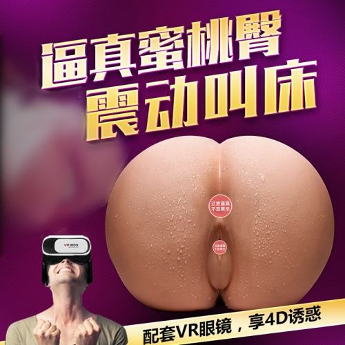 六尖 VR虚拟现实3D蜜桃臀