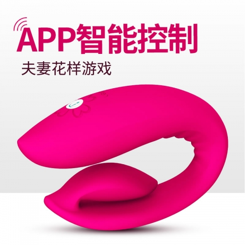 香港雷霆 vivi智能遥控可互动双人共震器