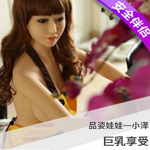 品姿 风情少妇小泽智能调温实体娃娃 156cm