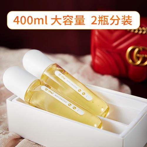 雅迪克 黄金羊胎素夫妻专业润滑液 私处润滑女性易洗型润滑油 2瓶*200ml