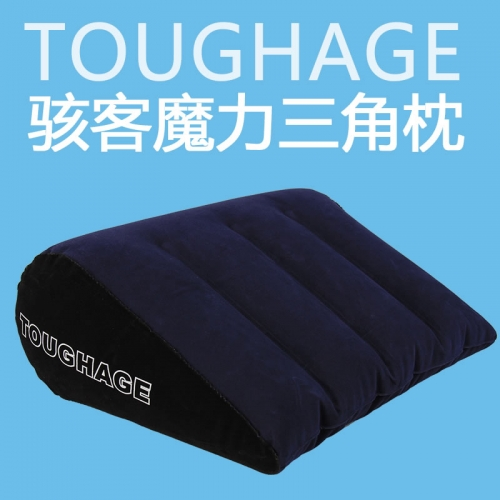 Toughage骇客魔力三角枕美国Toughage骇客 百变体位省力三角枕