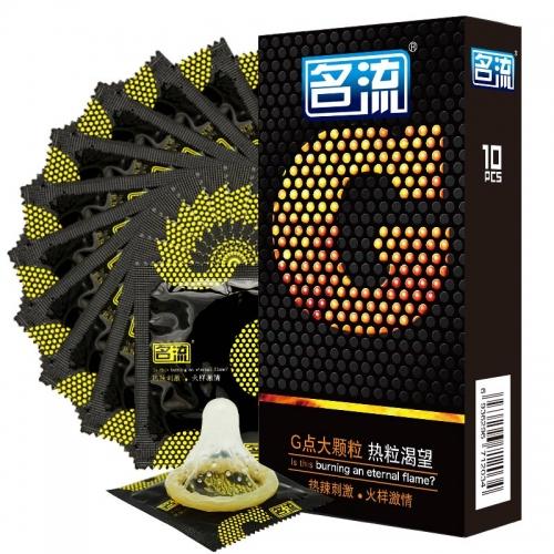 名流 G点大颗粒系列避孕套 10只装
