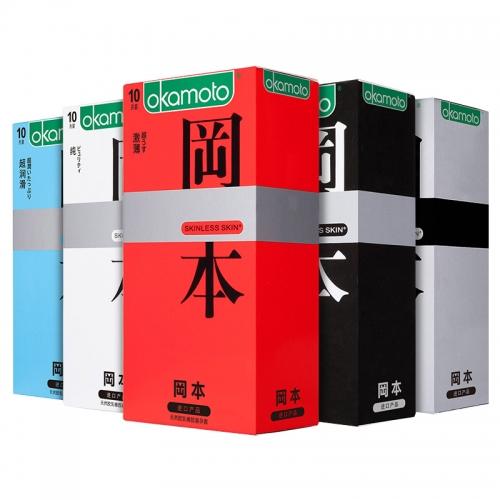 冈本 SKIN系列避孕套 中号 10只装