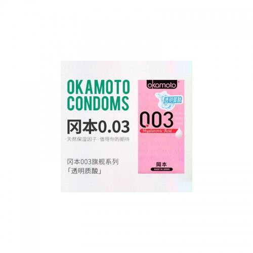 冈本 003系列超薄避孕套 中号 10只装