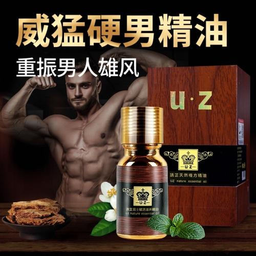 UZ 天然植物精华男用助勃液 10ml