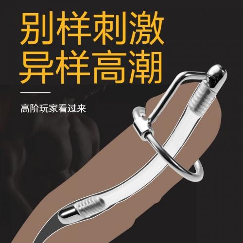 另类情趣玩具 男用马眼尿道刺激带胶管导尿管