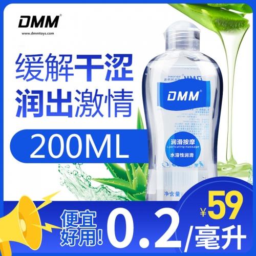 DMM 芦荟保湿丝滑水溶性润滑液 60-200ml
