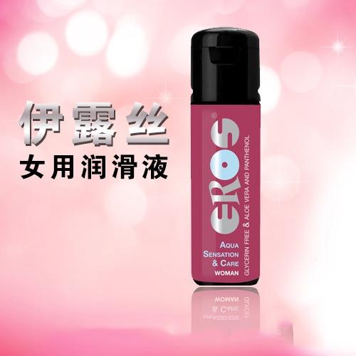 德国Eros 女用水基芦荟护理润滑液 100ml