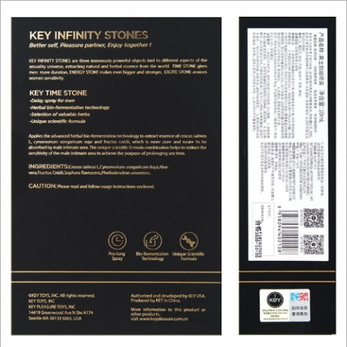KEY 美國進口草本配方能量石延時噴劑10ML
