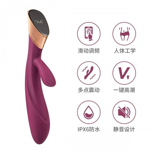 Blossom紫罗兰  智能触摸屏操控多点震动棒