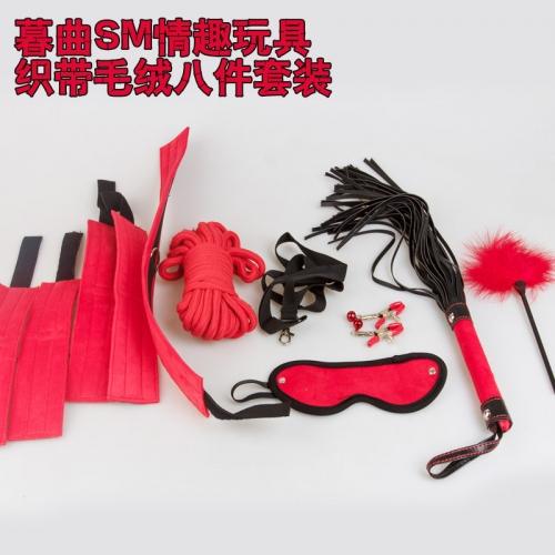 暮曲 织带毛绒羽毛乳夹SM刺激捆绑8件套